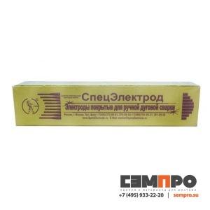 Электроды-СПЕЦЭЛЕКТРОД